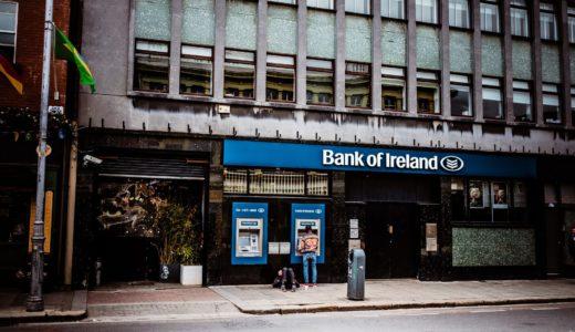 お金を増やすなら銀行に預けてはダメな3つの理由