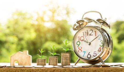 貧乏人がお金を増やす方法【2021】知らないと損する?