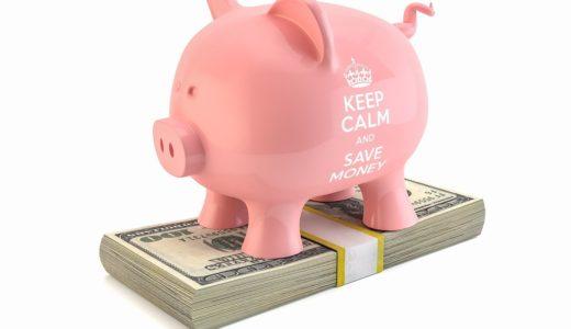 まとまったお金どうする?保険・貯金・運用で増やす方法を解説
