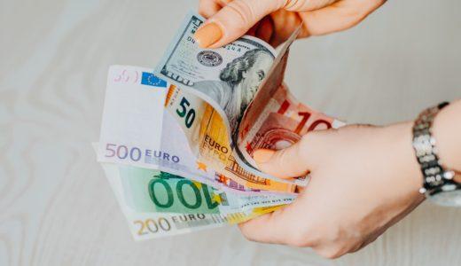 FXキャンペーン乞食で稼ぐ【2021】9月おすすめキャンペーン一覧