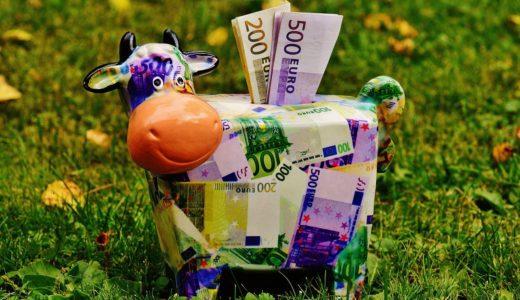 20代の貯金の中央値は?投資運用・おすすめの節約術も紹介