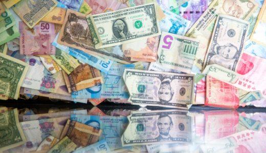 ループイフダンに最適な「おすすめ通貨ペア」5つを【初心者】向けに解説