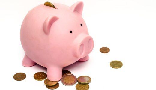節約貯金方法をブログで紹介!誰でもマネできる方法8選