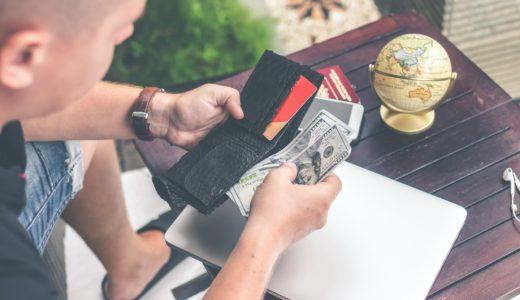 マジで金持ちになりたい人必見!凡人が金持ちになる方法3選