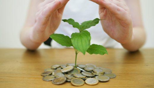 つみたてNISA利益はどれくらい?3年6ヵ月積立した利回りをブログで公開