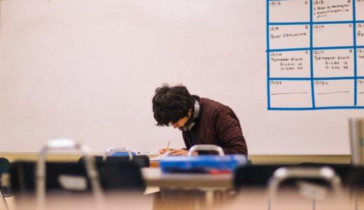 「投資家になりたい」高校生におすすめの勉強方法3選