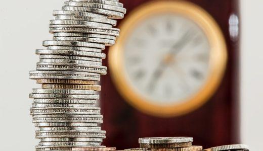 1万円を確実に増やす方法5選【2021年最新版】パチンコより確実な方法は?