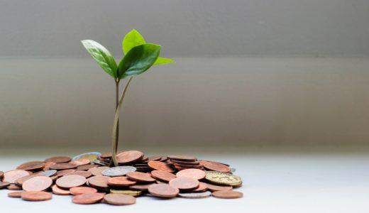 確実にお金を増やす方法はある?保険・貯金・投資おすすめ手法4選